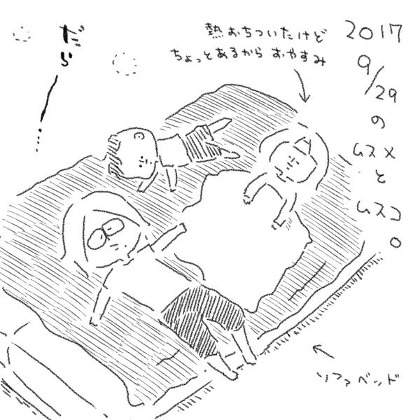 EA52FC37-DC39-48D0-8B08-0348438151A0