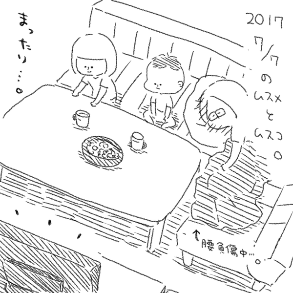 IMG_1659