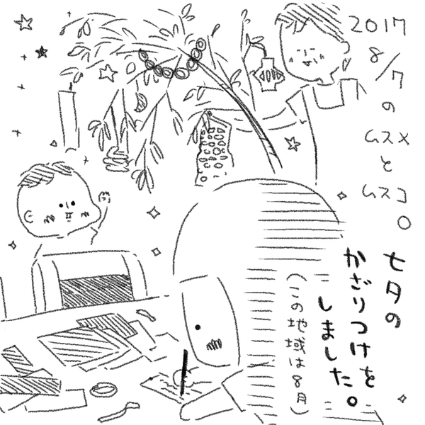 IMG_1717
