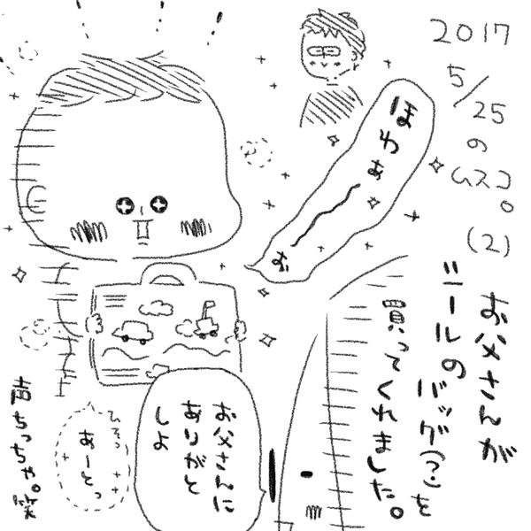IMG_1462