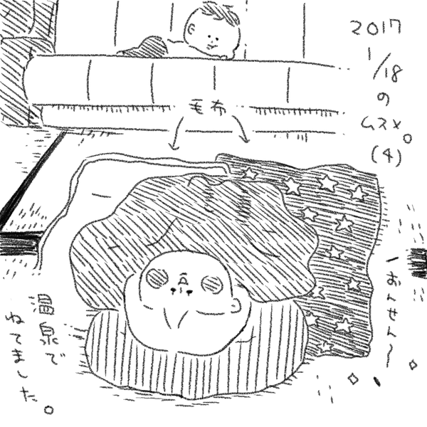 IMG_0624