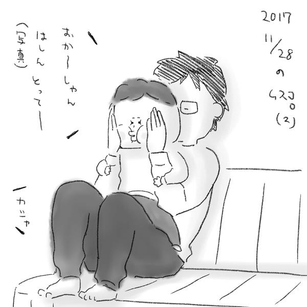 20171128