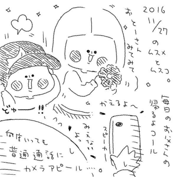 IMG_0474