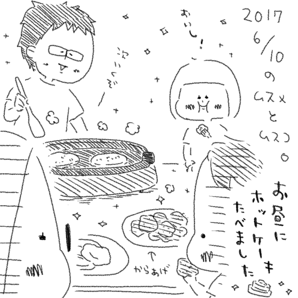 IMG_1536