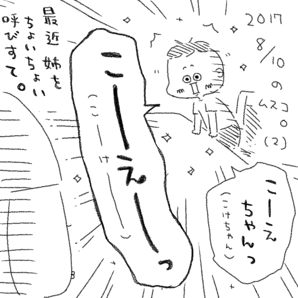 IMG_1720