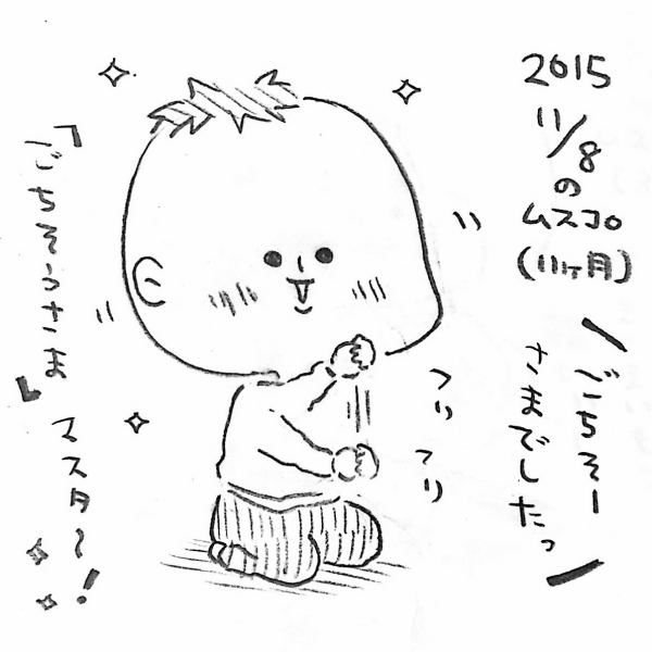 IMG_2505