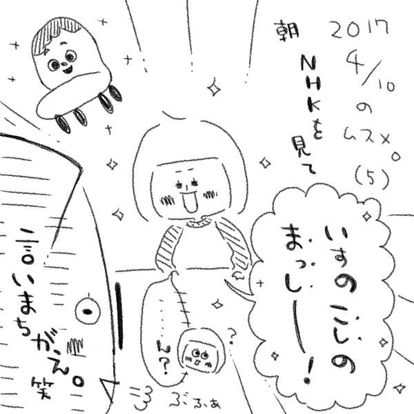 IMG_1210