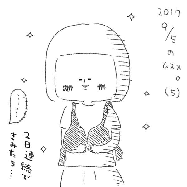 IMG_1814