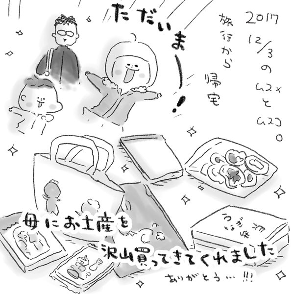20171203