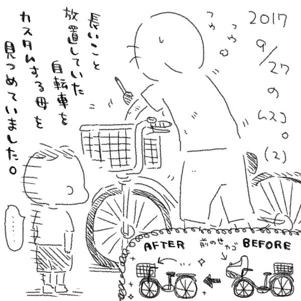 0066D05B-E8C1-42A6-AD0F-130857D1A393