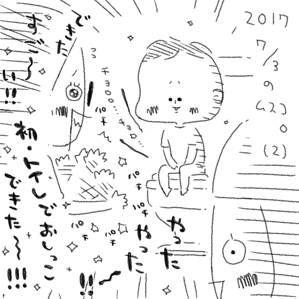 IMG_1645