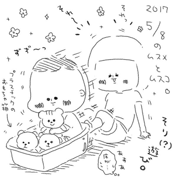 IMG_1400
