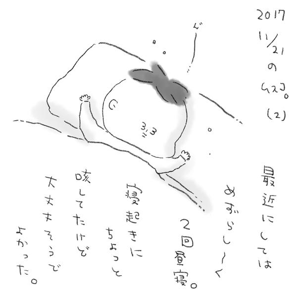 20171121