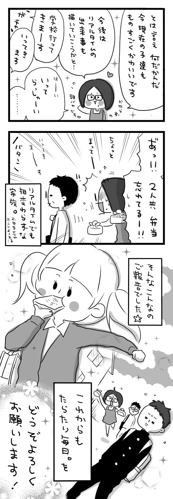 エイプリルフール3png