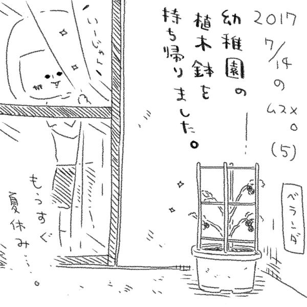 IMG_1669
