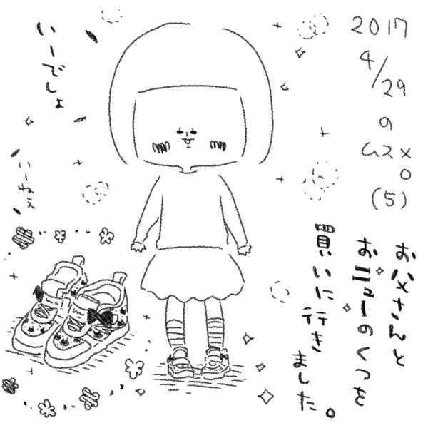 IMG_1402