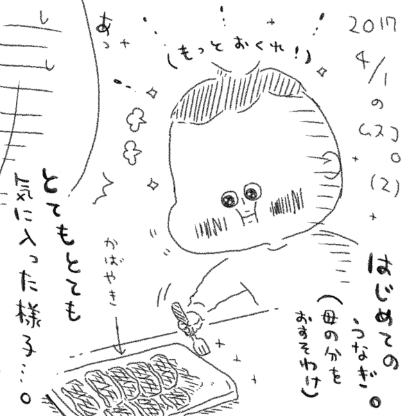 IMG_1119