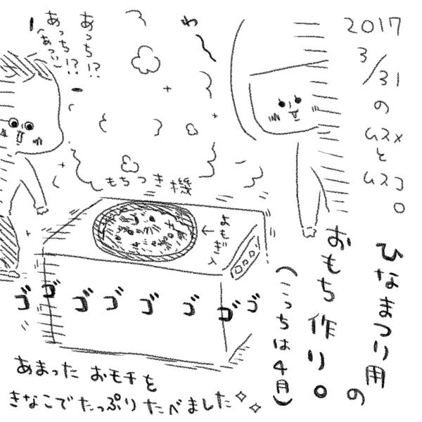IMG_1114