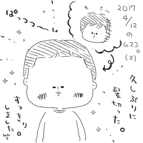 IMG_1229