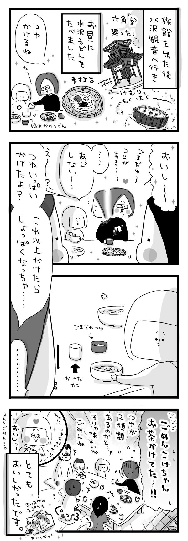 IMG_0959