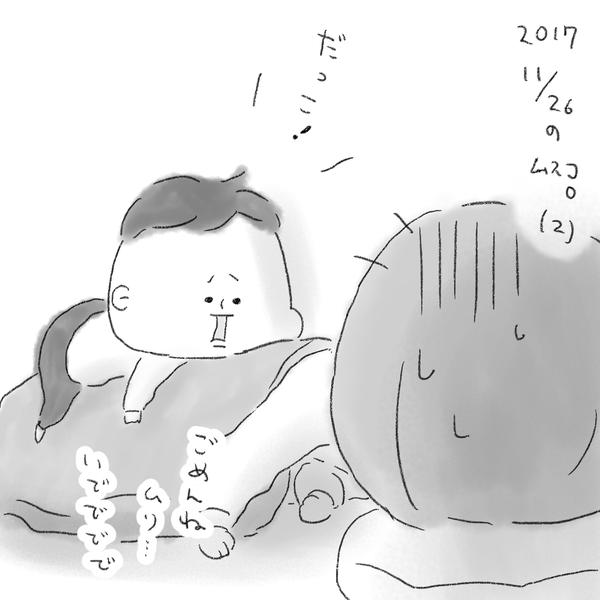20171126