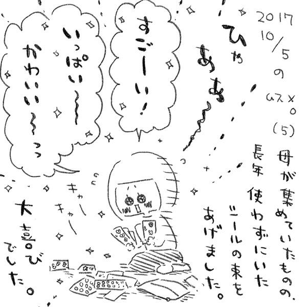 3670C9F3-8D3D-4834-A41D-A73F36C86283
