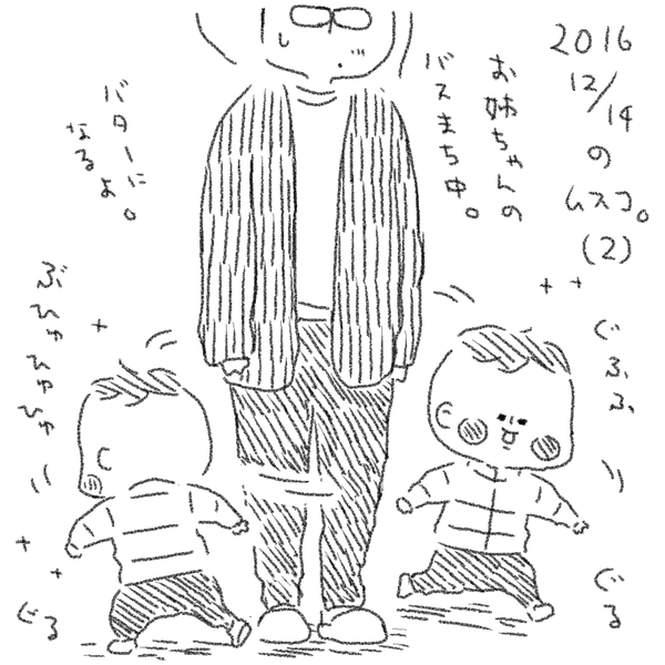 IMG_0519