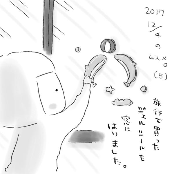 20171204
