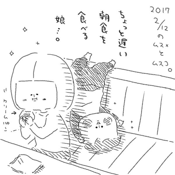 IMG_0724