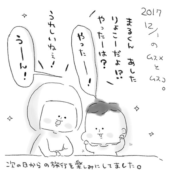 20171201