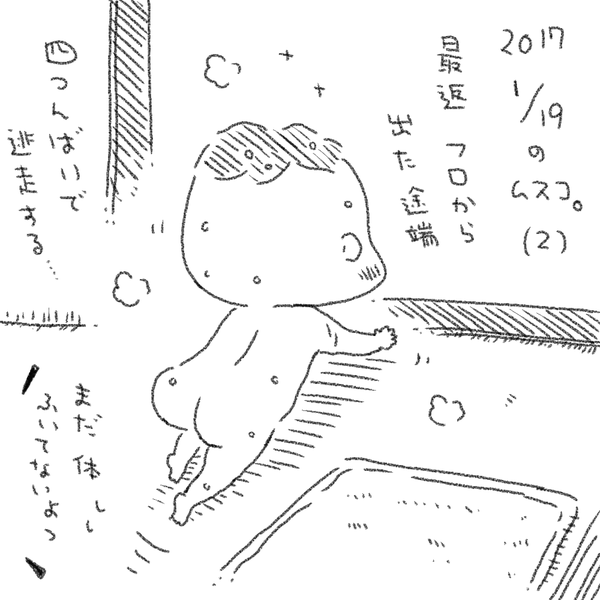 IMG_0625
