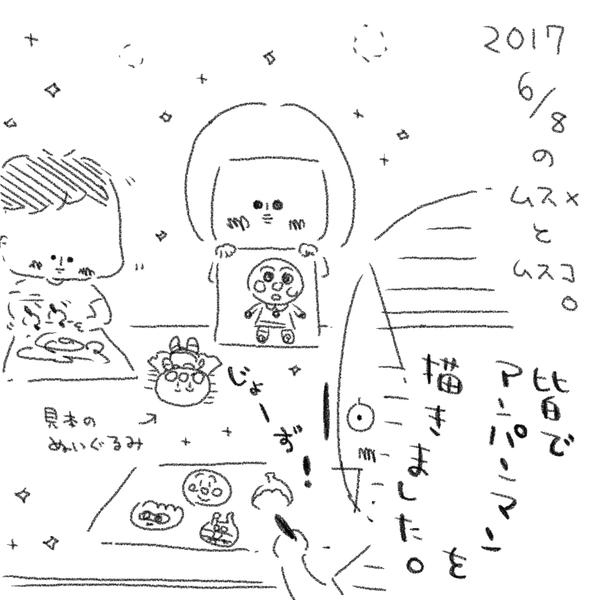 IMG_1526