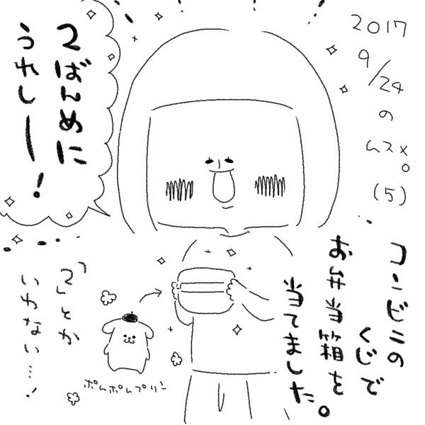 875180E3-030E-4B3C-8F06-AE597C49CA9B