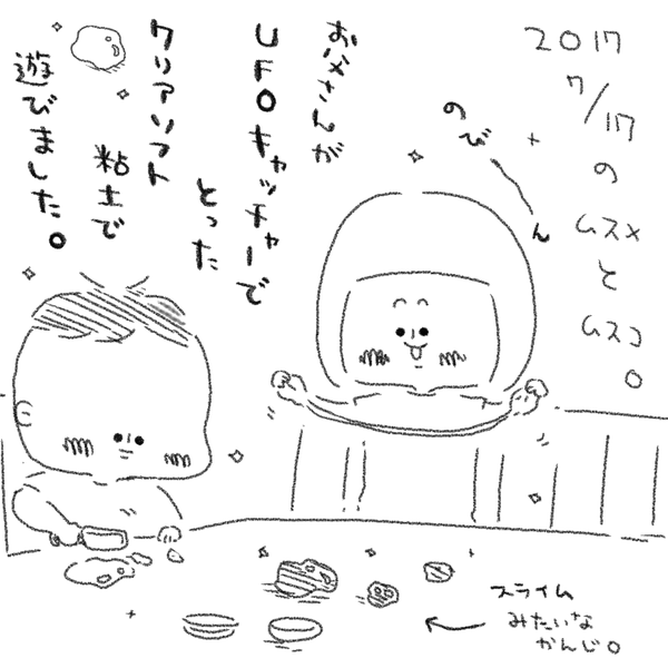 IMG_1677