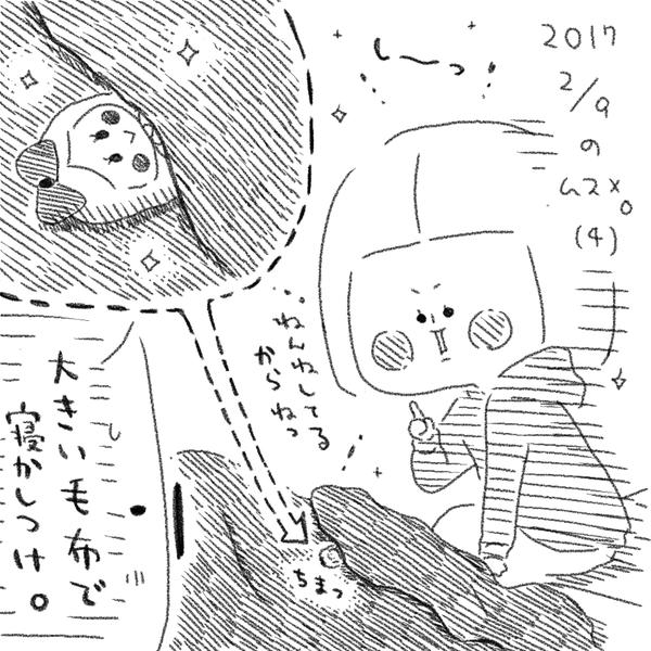 IMG_0719
