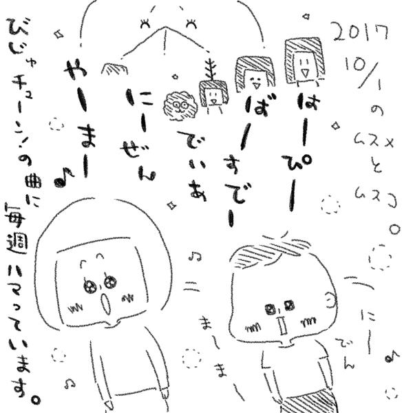 266CB970-F1EE-41D9-8793-80264301DA4C