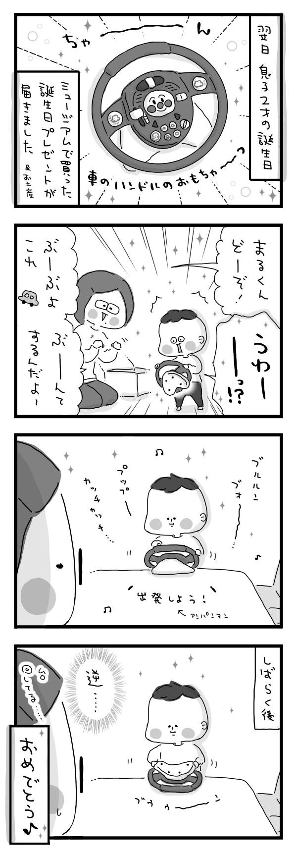 IMG_0520