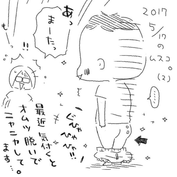 IMG_1434
