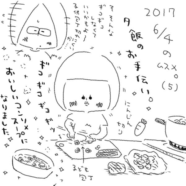 IMG_1495