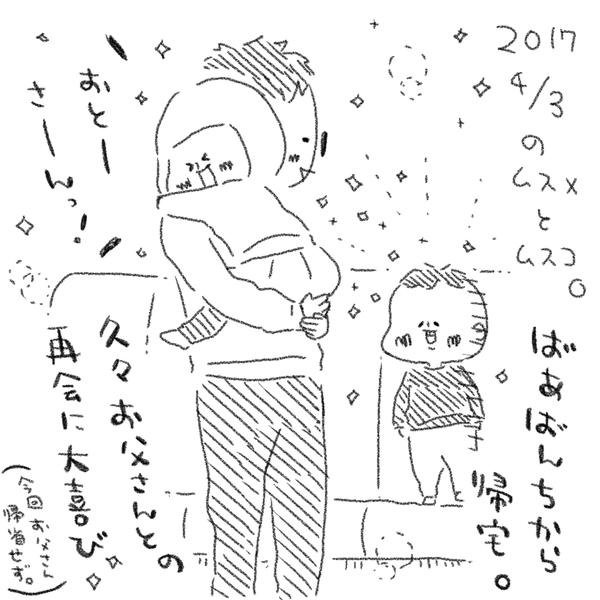 IMG_1121