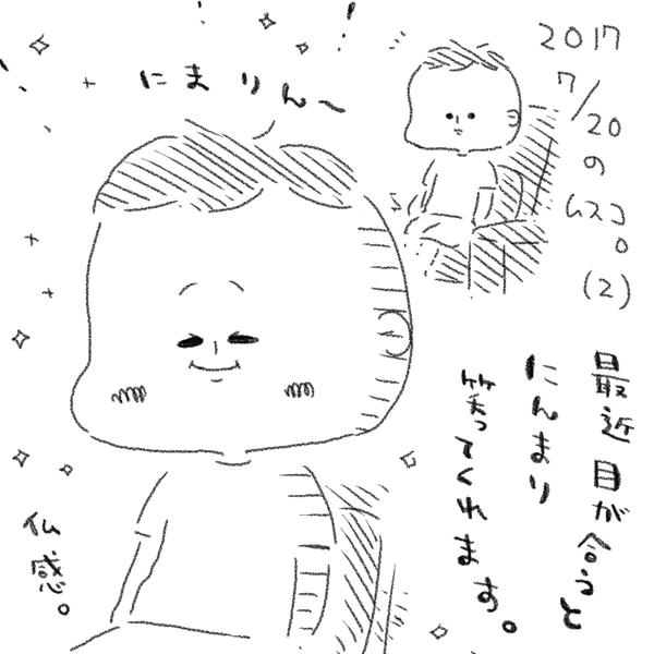 IMG_1684
