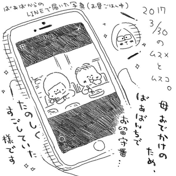 IMG_1112