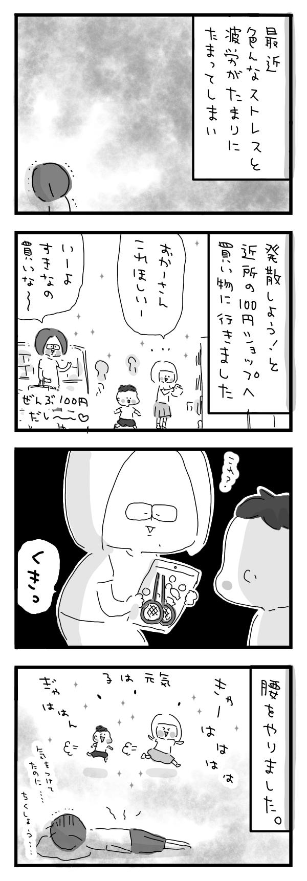 IMG_1661