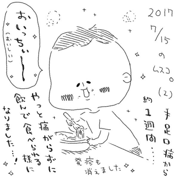 IMG_1698