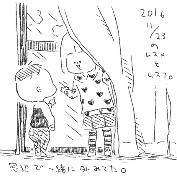 IMG_0460