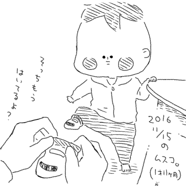 IMG_0438