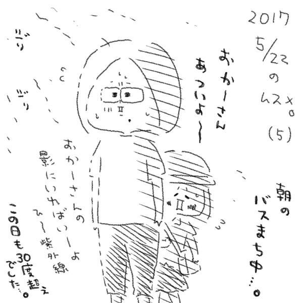 IMG_1447