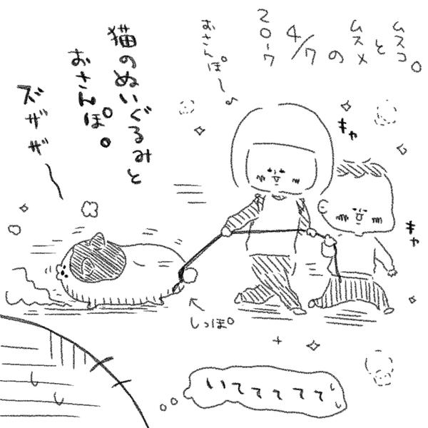 IMG_1140