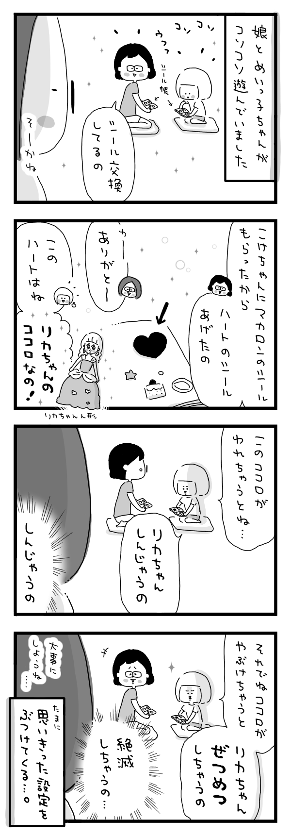 IMG_1775