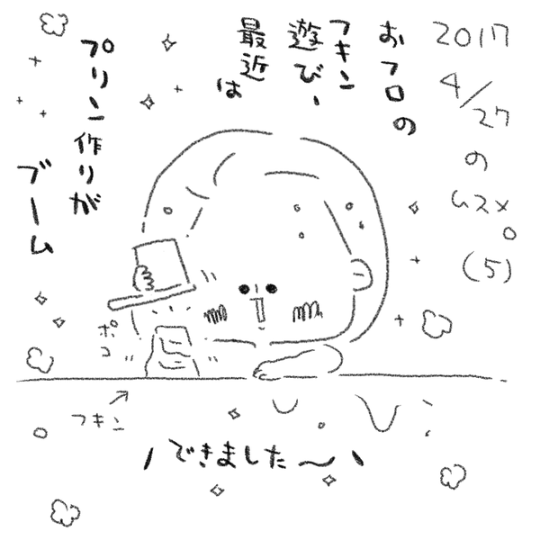 IMG_1330